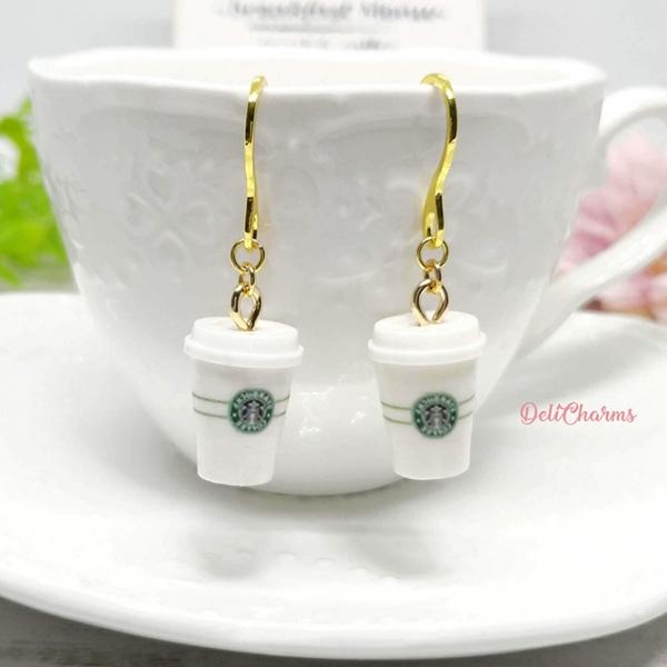 starbucks earrings takeaway cup accessory starbucks earrings gold deli charms