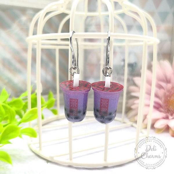 miniature Taro boba tea earrings